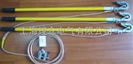 FDB系列配电室接地线