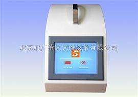 BC-40A水有积碳TOC分析仪