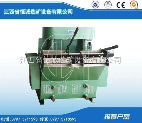 FX机械搅拌式浮选机,连续作业型浮选机,实验室浮选机