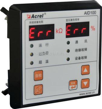 AID100醫用報警顯示儀