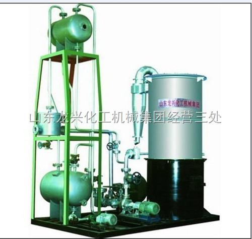 新一代立式燃生物质导热油炉