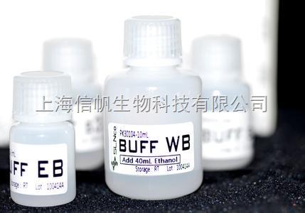 上海生物科研所小鼠Ⅰ型胶原C端肽(CTX-Ⅰ) ELISA试剂盒现货供应