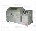 JW_6201太原酸性盐雾腐蚀试验箱
