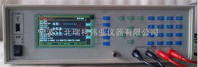 FT-303電線電纜電阻率測試儀