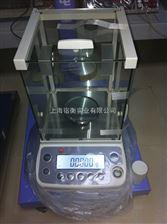 BSM-2200.2电子天平,BSM-3200.2电子秤,卓精BSM-4200.2天平价格