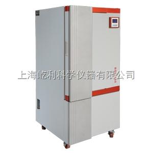 恒溫恒濕箱(藥品穩定試驗箱)