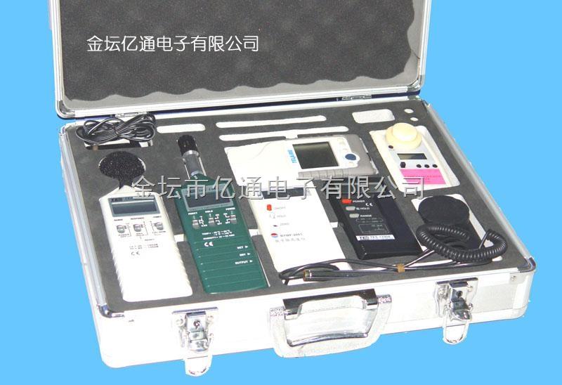 ET型公共场所检测系统箱