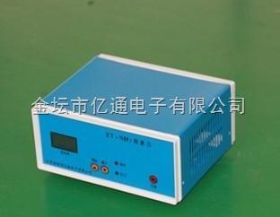 ET-HCN型 氰化氢气体检测仪