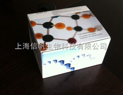 人P选择素ELISA试剂盒 人P-Selectin试剂盒免费代测