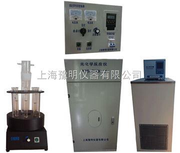 YM-GHX-VYM-GHX-V光化学反应仪厂家直销