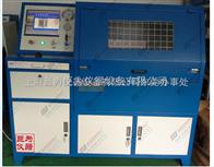 低温脆性测定仪-橡胶低温脆性测定仪-橡胶超低温脆化试验仪