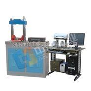 30t灌浆料压力检测仪(厂家直供买低价)、灌浆料抗压强度试验机