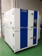 JW-5001/5002/5003山东冷热冲击试验机售后维修