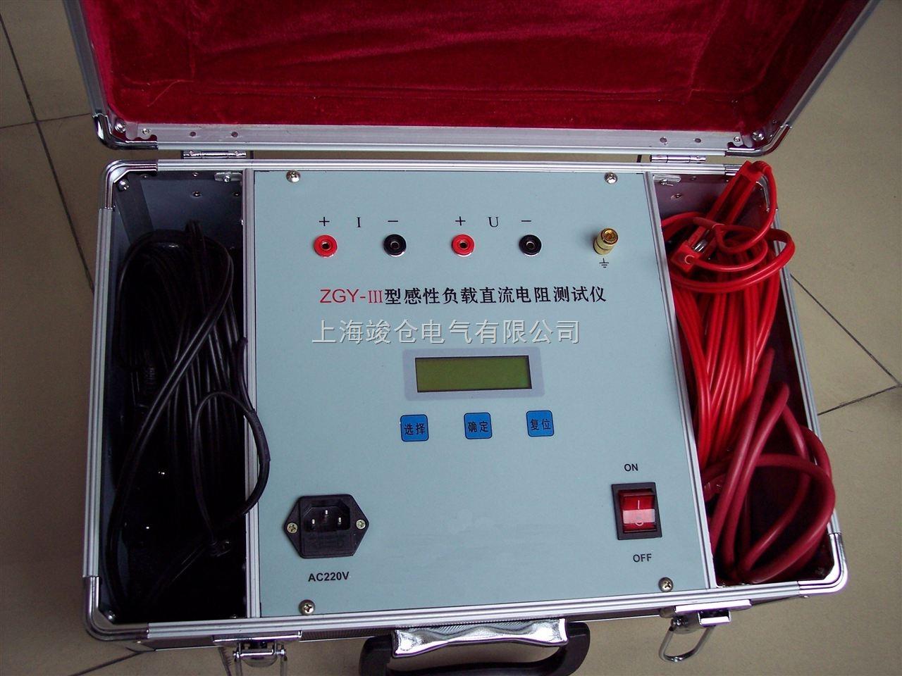(2A、5A、10A、20A、40A)变压器直流电阻快速测试仪
