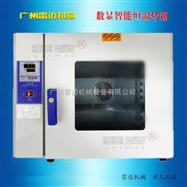 KX35A五谷杂粮恒温干燥箱 中药材干燥箱 恒温干燥烤箱