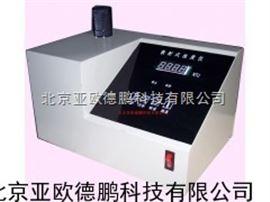 DP/203A散射式濁度儀 散射光濁度儀 濁度儀