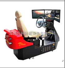 TKCLT-330三屏式驾驶模拟器