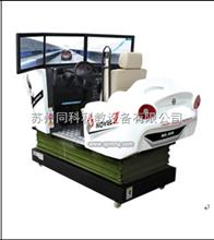 TKCLT-435-4D-004单座三屏全动感驾驶训练器