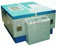 ET-2311K大容量恒温振荡器