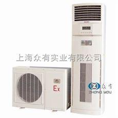 双十一火爆款上海广西黑龙江河北湖南3HP立柜式防爆空调BKFR-71/GW2