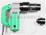 電動扭力扳手1500N.m電動扭力扳手
