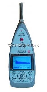 AWA6291型實時信號分析儀