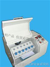 小型试管恒温翻转式振荡器