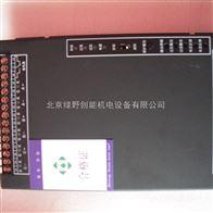 CF6B-5A可控硅调控器