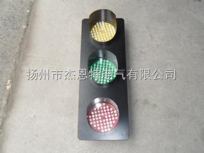 起重机滑触线指示灯ABC-HCX-50/100/150