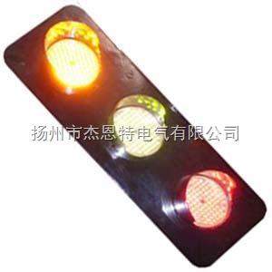 滑触线三相电压信号指示灯