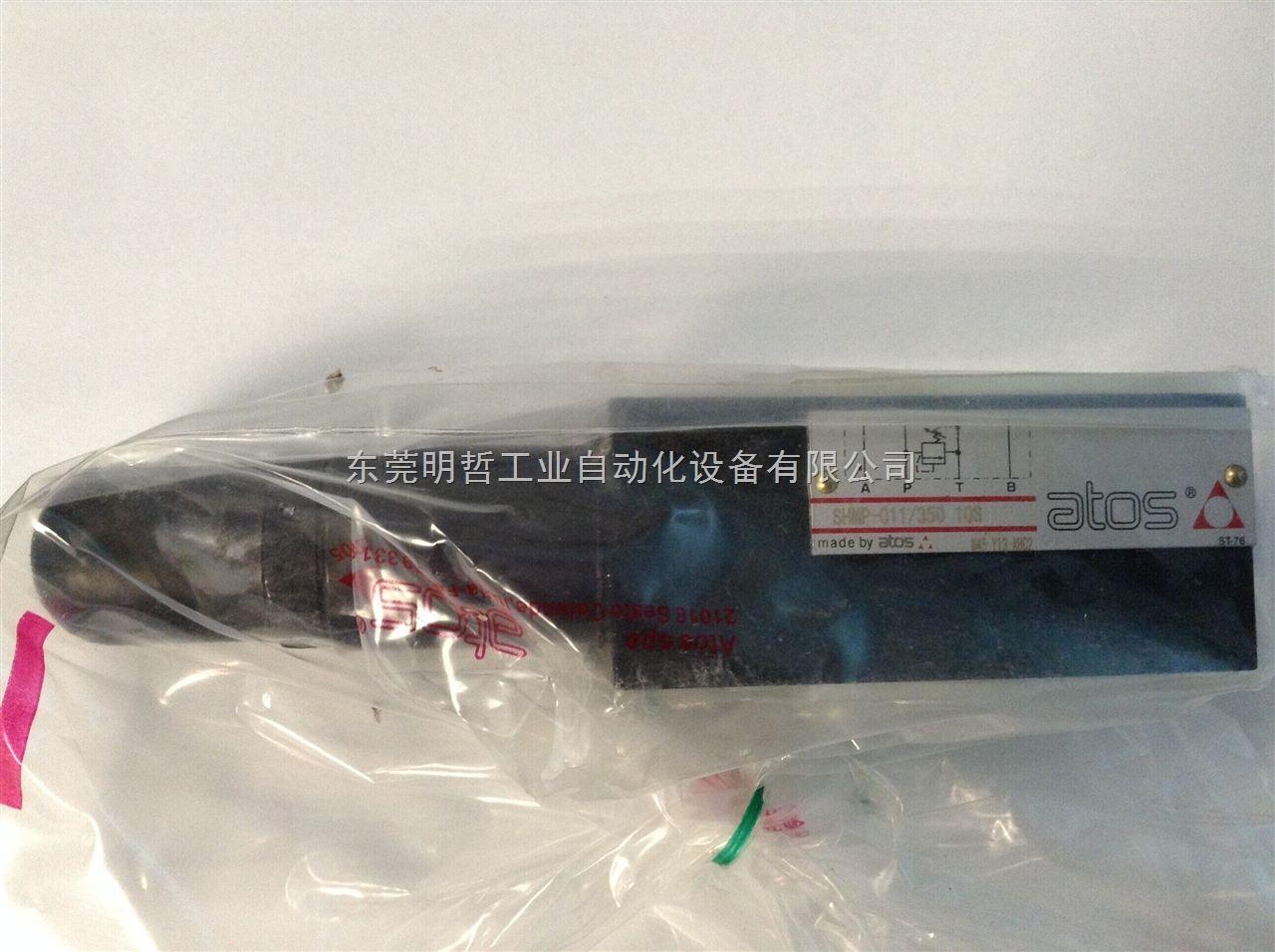 阿托斯全新推出SHMP-011/350电磁阀