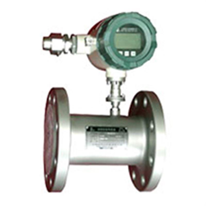 涡轮流量计,LWGY-250A,上海自动化自动化仪表九厂