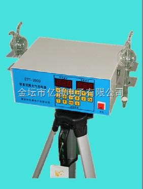 ETT-2000A智能双路大气采样器