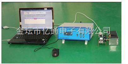 在线气体检测远程传输系统
