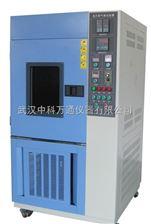 SN-900武汉氙灯耐气候试验箱,武汉氙灯老化检测设备