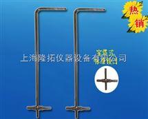 L型皮托管(带法兰连接)