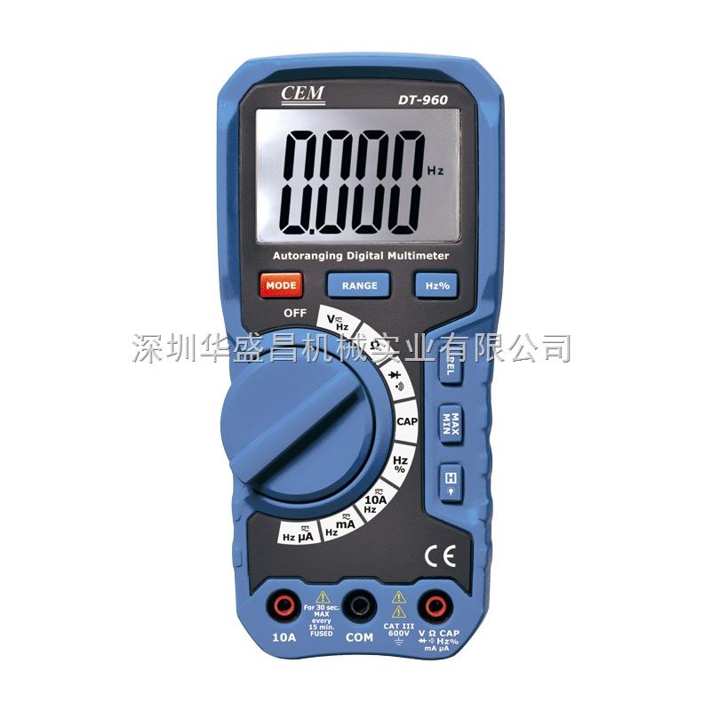 dt-961 工业型专业防水数字万用表