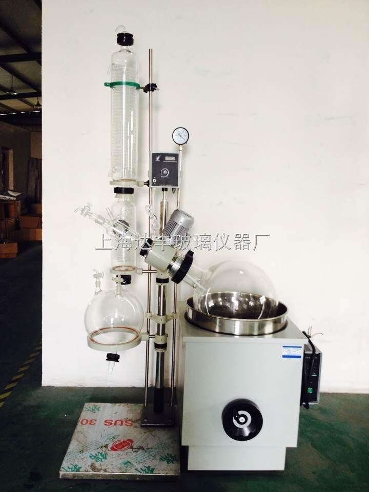 *旋转蒸发仪 玻璃旋转蒸发器 玻璃蒸发器