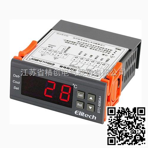 精创温度控制器stc-8080a+制冷化霜操作简单