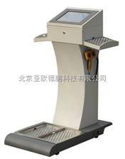 DP-CM9000α β手腳衣物污染監測儀