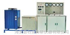HA超临界CO2萃取装置