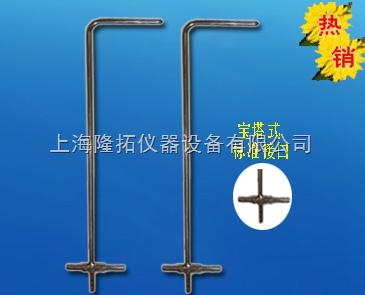 L型皮托管安装方法/L型毕托管