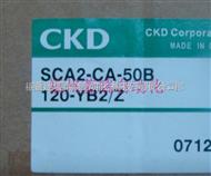 SCA2-00-40B-25日本CKD喜開理氣缸SCA2-00-40B-25