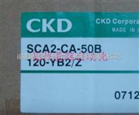 日本CKD喜开理气缸SCA2-00-40B-25