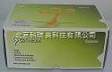 人白介素4 (IL-4)ELISA试剂盒