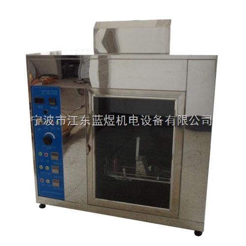 不锈钢灼热丝试验仪,ZRS-2灼热丝试验仪
