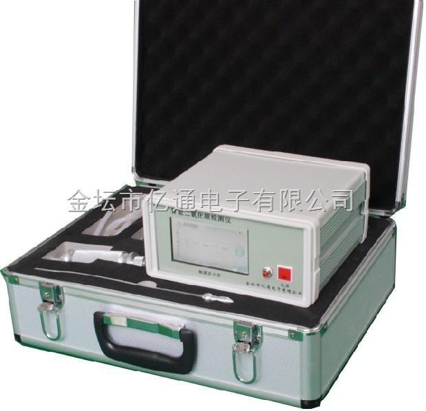 智能二氧化氮检测仪
