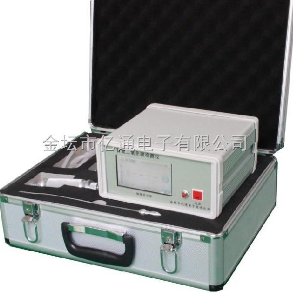 智能硅烷气体分析仪