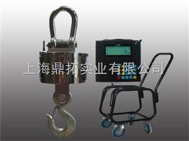 OCS锦州数显电子吊钩秤,20吨挂钩秤,不锈钢吊称