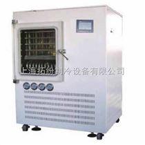超低温真空冷冻干燥机厂家直供型号齐全可定制